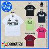 penetrar【ペネトラール】ジュニア プラTシャツ〈フットサル サッカー〉251-10900