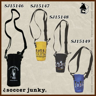 SoccerJunky【サッカージャンキー】ペットボトルケース〈サッカーフットサル〉SJ15146_SJ15147_SJ15148_SJ15149