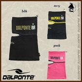 DalPonte【ダウポンチ】フリースフェイスウォーマー〈マフラー ネックウォーマー 防寒着〉DPZ0194