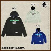 Soccer JunkyxLaundry【サッカージャンキーxランドリー】スウェットジップパーカー PandianiくんとLaundry第一話〈スエット パンディアーニ君〉SJ16785