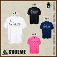 svolme【スボルメ】ロゴラグランプラT〈サッカー フットサル ゲームシャツ プラクティス ユニフォーム〉163-83200