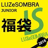 LUZ e SOMBRA/LUZeSOMBRA【ルースイソンブラ】数量限定LUZ e SOMBRA Jr福袋 2017〈フットサル サッカー ジュニア 福袋〉F217-003