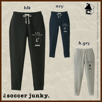 SoccerJunky【サッカージャンキー】四次元スエットパンツ〈サッカーフットサルスエットスウェットパンディアーニ君〉SJ15510