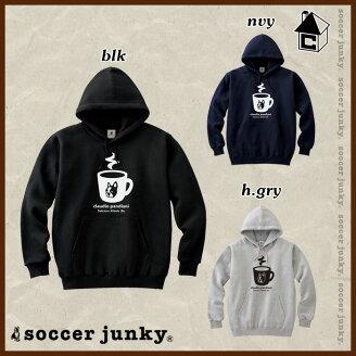 SoccerJunky【サッカージャンキー】ジップパーカー闘争心+1〈サッカーフットサルスエットスウェットパンディアーニ君〉SJ15508