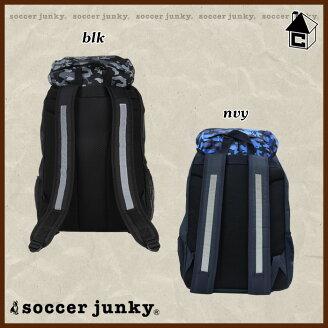 cf8dd5f839c8 ... SoccerJunky【サッカージャンキー】旅のお供+1(バックパック)〈サッカーフットサル ...