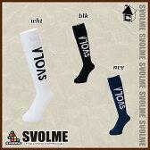 svolme【スボルメ】ロゴジャガードソックス〈サッカー フットサル ストッキング 靴下〉171-21922
