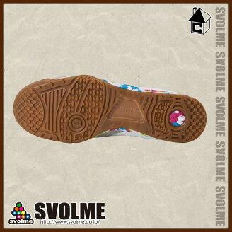 svolme【スボルメ】ELHISTA-3〈サッカーフットサルシューズ靴エルヒスタインドア人工芝〉171-32861