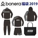 bonera【ボネーラ】数量限定bonera 福袋 2019...
