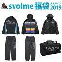 svolme【スボルメ】数量限定svolme 福袋 2019...