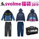 svolme【スボルメ】svolme Jr福袋 2019〈フ...