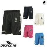DalPonte【ダウポンチ】プラクティスパンツ〈サッカー フットサル プラパン ゲームパンツ ユニフォーム〉DPZ54