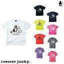 Soccer Junky【サッカージャンキー】ドライTシャツ〈パンディアーニ ナディア プラTシャツ 横浜FC〉SJ17045