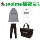 svolme【スボルメ】数量限定svolme 福袋 2018...