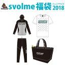 svolme【スボルメ】svolme Jr福袋 2018〈フ...