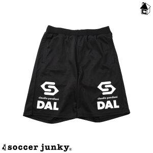 Soccer Junky【サッカージャンキー】トレーニングハーフパンツ〈サッカー フットサル ジャージ トレーニングウェア 虹色 DAL〉CP18041