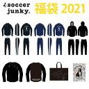 Soccer junky【サッカージャンキー】数量限定claudio pandiani 2021 福袋〈フットサル サッカー 福袋〉H...