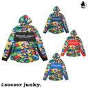 Soccer Junky【サッカージャンキー】トレーニングジャケット3〈サッカー フットサル パンディアーニ君 カモフラ 鬼刃犬+1〉SJ21055