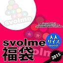 Svolme-2015fw-1_1