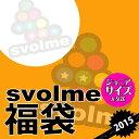 svolme【スボルメ】数量限定svolme Jr(ジュニア) 福袋 ...