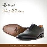 プレーントゥ(ブラック)Berwick(バーウィック)グッドイヤーメンズ本革レザービジネスシューズ紳士靴