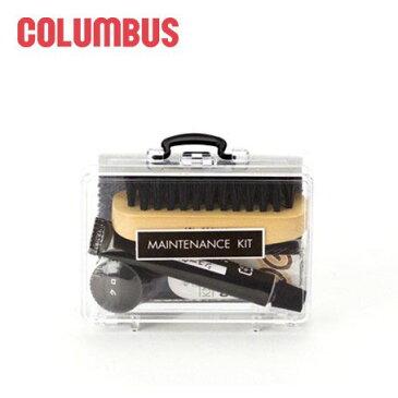 ミニリキッドセット5 簡易お手入れセット 【 シューケア 革靴 手入れ 】 COLUMBUS コロンブス