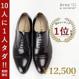 本革 ビジネスシューズ フォーマル ストレートチップ ブラック ブラウン  サイズ交換 黒 レザー 靴 結婚式 革靴 人気 メンズ おしゃれ 革靴 ビジネス スエード 大きい サイズ