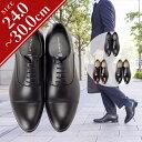 ビジネスシューズ メンズ Fiore 革靴 ストレートチップ...