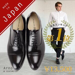 40代男性ファッションメンズ冬アイテム