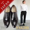 大きいサイズ ビジネスシューズ メンズ 革靴 本革 ストレートチップ ...