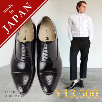Leather business shoes men's straight tip leather 30 cm until the corresponding