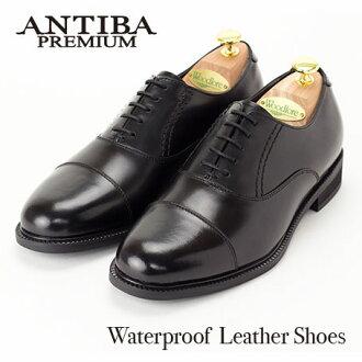 本皮革3E防水商務鞋ANTIBA AN-4016打擊吸收鞋底直率的小費裏面的羽毛24.5-28.0cm|男子的商務皮鞋防水鞋雷恩雨鞋防水鞋正式鞋紅白喜事婚禮禮服鞋
