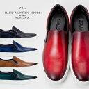 スリッポン 本革 メンズ スニーカー 千手染 シューズ 革靴 皮靴 カジュアルシューズ スーツ 紳士靴 人気 送料無料