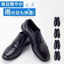 ビジネスシューズ 防水 メンズ 本革 ビジネス フォーマル カジュアル シューズ ブラック 黒 ブラウン 茶色 ブランド 革靴 スーツ 紳士靴 皮靴