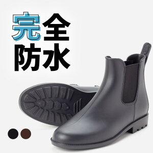 レインシューズ メンズ ビジネスシューズ 通気性 蒸れない 防水 雨の日 ビジネス 革靴 防水靴 レイン レインブーツ 防水シューズ フォーマルシューズ ブラック