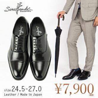 生活用水 (耐水) 商務鞋和皮革直葉片尖薩拉班德 (黑色皮鞋) 雨天銷售上路 ! | 男士商務皮鞋在取得日本防水鞋雨雨鞋防水鞋正式鞋儀式婚禮禮服鞋