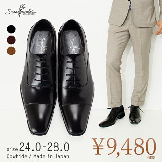 Light leather business shoe black (black) lightweight and ideal for road warriors domestic & leather using popular leather shoe sales man featured enabled Japan size exchange available in the wings long nose Sarabande SARABANDE