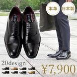 革靴ビジネスシューズ本革メンズビリレVIRILE|ブラウン茶ブラック黒メンズシューズビジネス日本製革靴皮靴本革男性カジュアルシューズスーツフォーマルカジュアルビジカジ