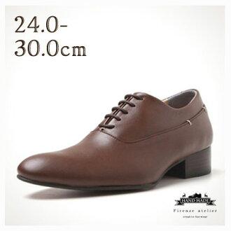 行星皮革男式鞋業務簡單設計星球鞋業務正式風格男鞋 (酷經營鞋巴士籠商務鞋品牌男士鞋男人男士鞋男式鞋皮鞋)