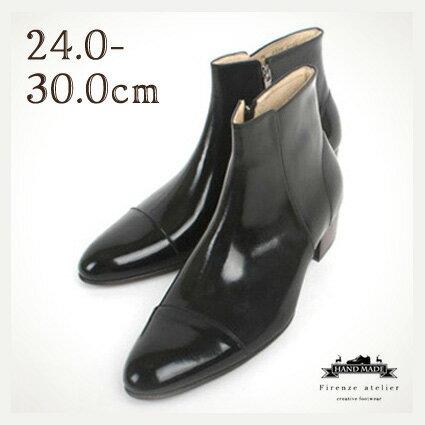 メンズ レザー ショートブーツ 本革 ブーツ 1...の商品画像