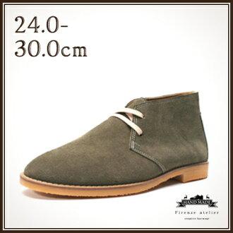 真皮男士身邊縐唯一英國風格靴子 (靴子踝靴 chukka 靴) 縐唯一皮鞋 (真皮男鞋皮革鞋皮革男裝靴紳士男士男裝鞋男士鞋皮鞋聖派翠克節)