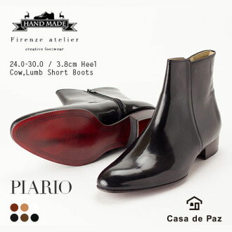 Clusone (クルゾネ) 19 color genuine leather men's short boots size interchangeable mens boots who care work boots leather (suede nubuck leather) cut large size 29 black brown white Navy red Paladin boots