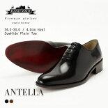 軽いプレーントゥ本革ビジネスシューズ定番で人気のフォーマル紳士靴送料無料・サイズ交換可能ビジネスでおすすめ!黒(ブラック)結婚式・披露宴で履ける!ドレスシューズラウンドトゥメンズ皮靴足幅E〜2E相当