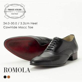 在大小大的大尺寸男鞋大尺碼紳士鞋王男士鞋大小更換的雙腿説明那些私人商務鞋休閒鞋運動鞋 28 釐米 28.5 釐米 29 釐米 29.5 釐米 30 釐米