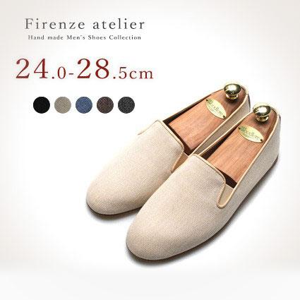 メンズ靴, スリッポン  ( )