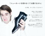 靴べら/靴すべりBRASSSHOEHORN11/ブラスシューホーンブロンズGoodyGrams(グッディグラムス)