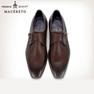 商務鞋皮革唯一鞋和尚錶帶暗棕色商務鞋單和尚 Macereto (酷一些商務鞋巴士籠商務鞋品牌男鞋鞋男人男士鞋男士鞋皮革鞋男人)