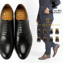 ビジネスシューズ 本革 メンズ London Shoe Make ストレートチップ シューズ 内羽根 革靴 皮靴 黒 フォーマ...