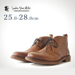 チャッカブーツ(アンティークダークブラウン)LondonShoeMake(ロンドンシューメイク)グッドイヤーメンズ本革レザーショートブーツ