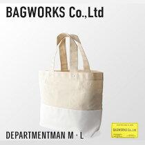 BAGWORKS08DEPARTMENTMANM����/�ۥ磻��˭����֥��ɥХå���������ǥ�������˥��å����ȡ��ȥХå�������������Ź�����ܻԡ�