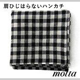 motta002���?������å�����������Ź��å���ϥ�������(�ϥ��������ޥåȤ��������̤������եȥץ쥼��Ȥ��ˤ����֤����ڻ�£��ʪ���ʪsouvenir)